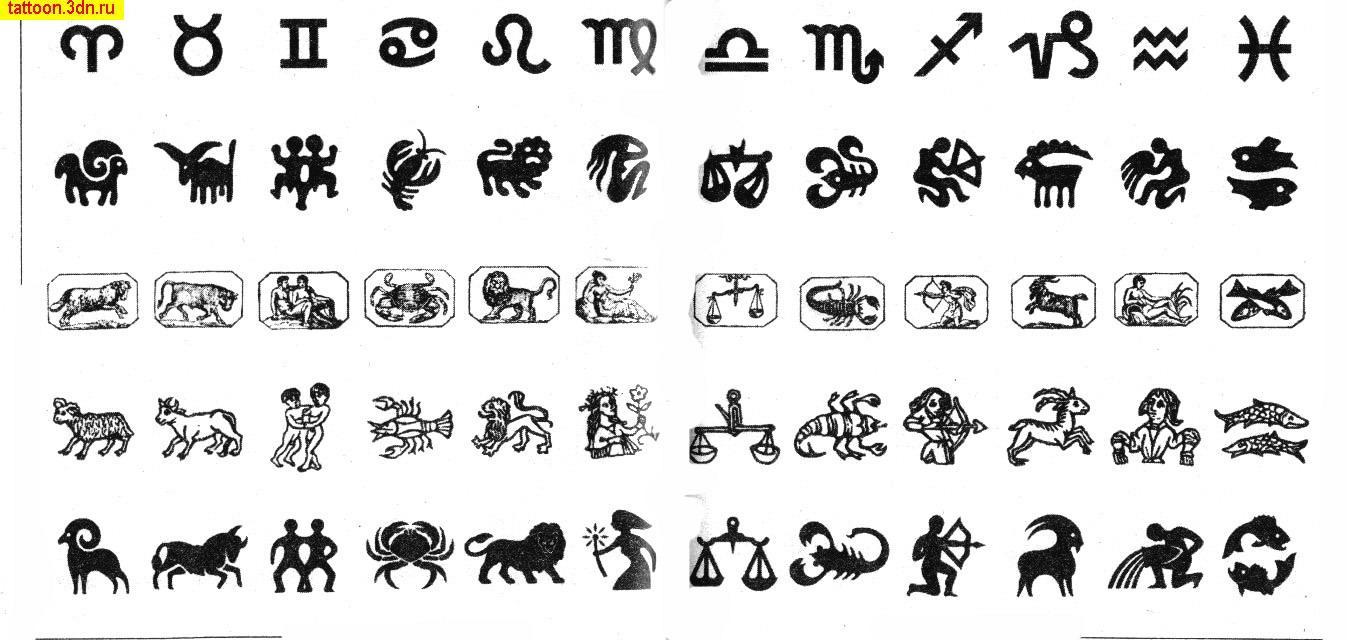 Татуировка рак знак зодиака