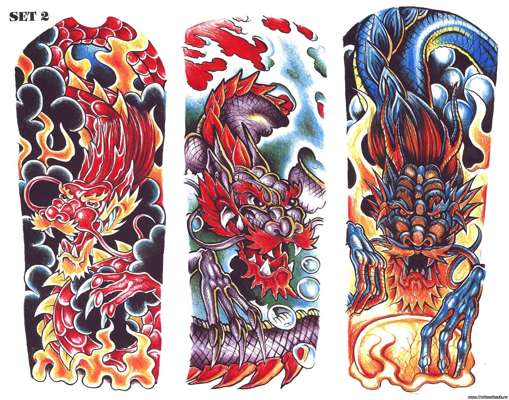 японский дракон цветной эскиз - Кокетка