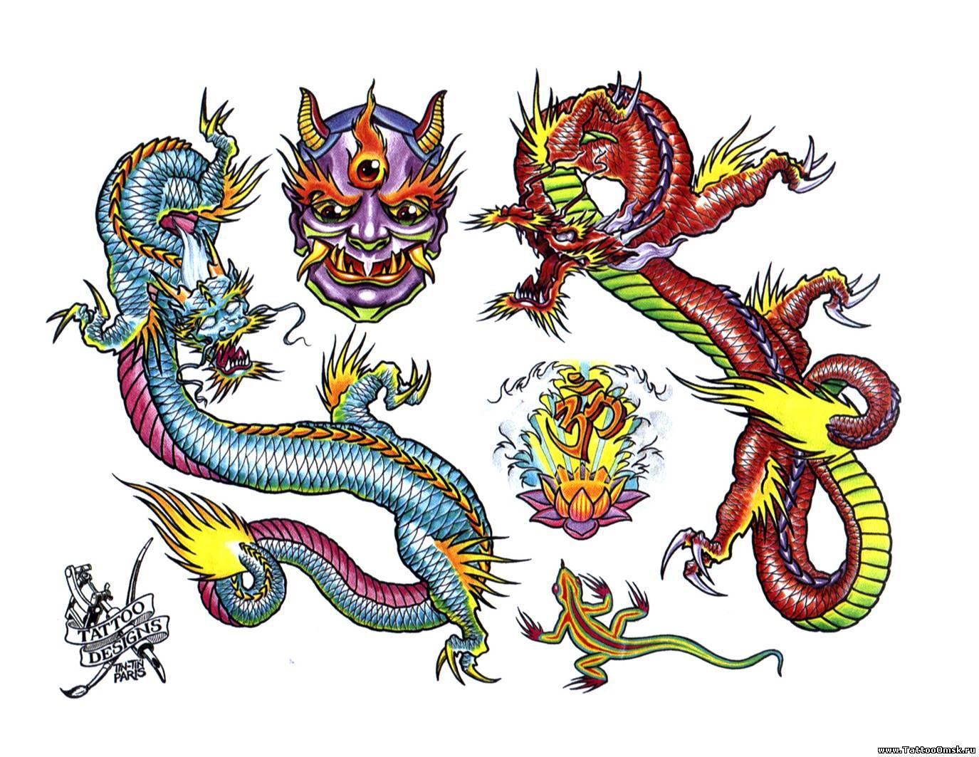 Дракон с длинным хвостом тату